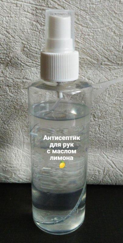 Антисептик для рук в домашніх умовах