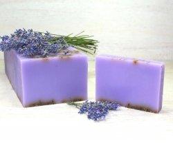Мыло с эфирным маслом лаванды