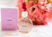 Як зробити парфуми із запашок Chanel