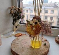 Аромадіфузор з бамбуковими паличками