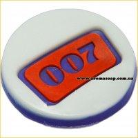 007 штамп (силикон)