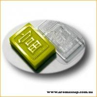 Ієрогліф - Богатство 120г (пластик)