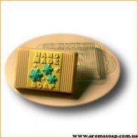 Hand Made Soap 108 г (пластик)