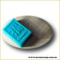 Ієрогліф - Счастье 120г (пластик)