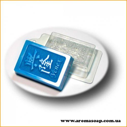 Ієрогліф - Успех 123г (пластик)