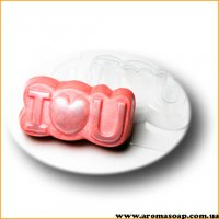 Love you 63г (пластик)