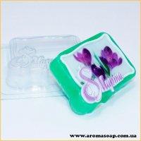 8 Марта/Прямоугольник под водорастворимку 125 г (пластик)