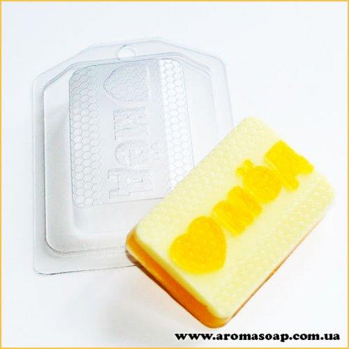 Люблю мед 125г (пластик)