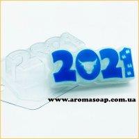 2021 Бык и следы 98 г (пластик)