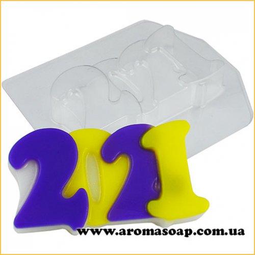 2021 82 г (пластик)