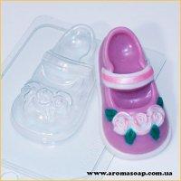 Туфелька детская 65 г (пластик)