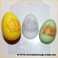Яйцо/ХВ 35 г (пластик)