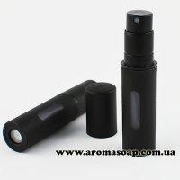 Атомайзер 5 мл чорний