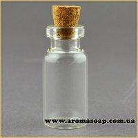 Декоративные стеклянные бутылочки с пробкой 5 шт