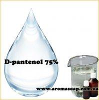 D-Pantenol 75% (д-пантенол)