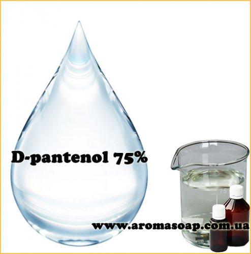 D-Pantenol 75%