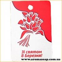 Декоративная бирка №12 3 шт