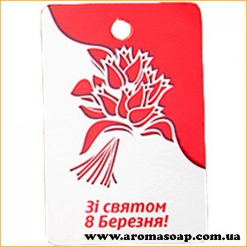 Декоративна бірка №12 3шт