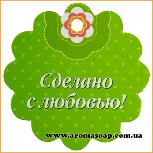 Декоративная бирка №26 5шт