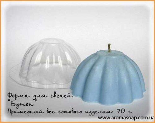 Форма для свічок Бутон 70г (пластик)