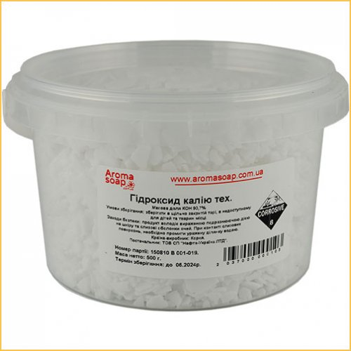 Гидроксид калия 500 г