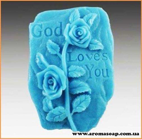 God loves you элит-форма