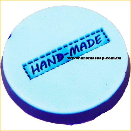 Hand Made стежки штамп (силикон)