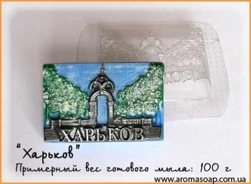 Харьков 100 г (пластик)
