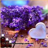 Lavender love отдушка