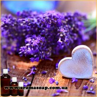 Lavender love запашка