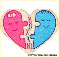 Картинка Love-102
