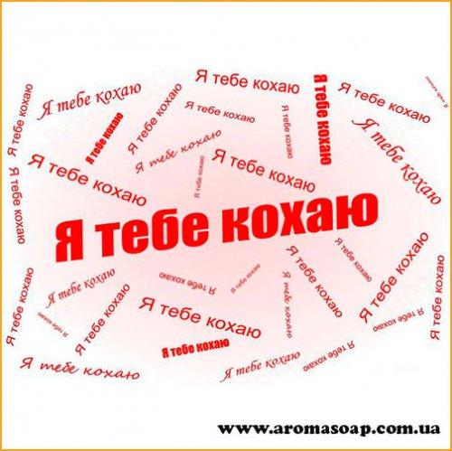 Картинка Love-064