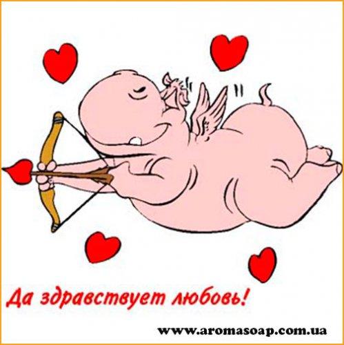 Картинка Love-010
