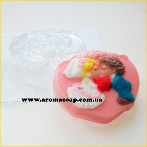 Малюки-молодята 110г (пластик)