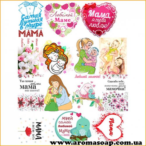 Набір картинок Мама в картинках