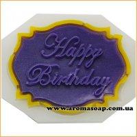 Молд 112 Happy Birthday