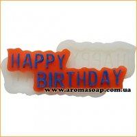 Молд 114 Happy Birthday