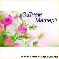 Картинка Mom-011