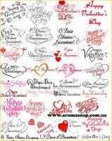 Набір картинок написи С днем Св. Валентина
