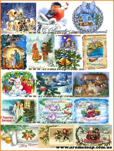 Набор картинок Рождество