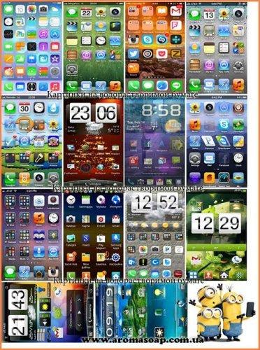 Набір картинок Смартфон