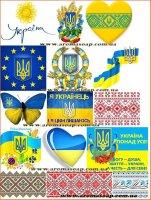"Набор картинок ""Украина"""