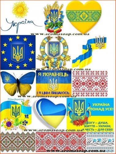 Набір картинок Україна