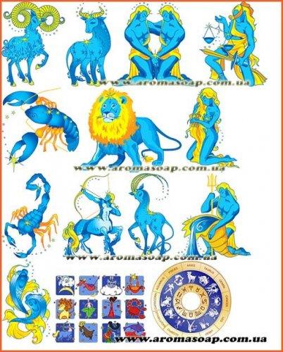 Набор картинок Знаки Зодиака