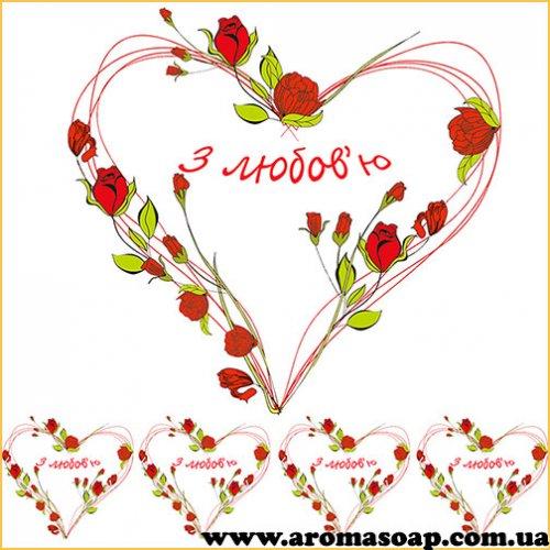 Наклейки №039 4 шт З любов'ю