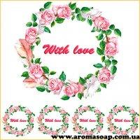 Наклейки №045 4 шт With love
