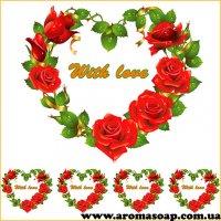 Наклейки №046 4 шт With love