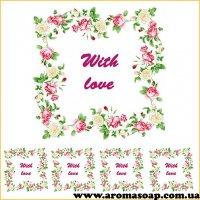 Наклейки №050 4 шт With love
