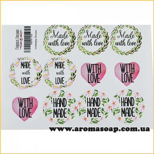 Набор наклеек (стикеров) для журналинга 1-003