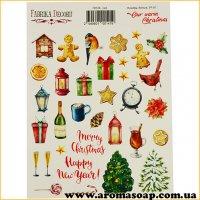 Набор наклеек (стикеров) 141 Our warm Christmas